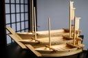 Drewniane łódki do sushi w najlepszej cenie 120cm