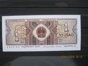 56) . Banknot Chiny 1 Jiao UNC
