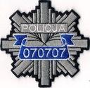 NASZYWKI SPINAKE Gwiazda POLICJA Naszywka 791R