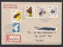 RFN FDC, Mi 1202-7, list R, owady