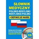 Słownik med. pol-ros, ros-pol+definicje BR w.2015
