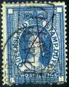 C. Queensland - Rev. - 2 Sh. - Victoria - klasyka