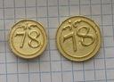 пуговицы Наполеона большие или маленькие, с № 78 доставка товаров из Польши и Allegro на русском