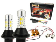 2 В 1 Света Светодиодные лампы СВЕТ + Указатели поворотов DRL P21W