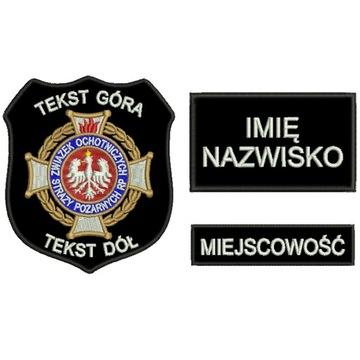 Патчи охрана ОПС,ZOSP,KSRG комплект с липучкой доставка товаров из Польши и Allegro на русском