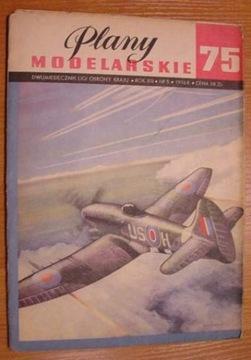 ПМ № 75 HAWKER TEMPEST доставка товаров из Польши и Allegro на русском