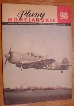 ПМ № 98 САМОЛЕТ як-11 доставка товаров из Польши и Allegro на русском