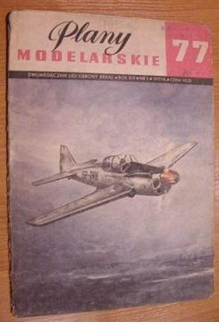 ПМ № 77 Самолет PZL М-4