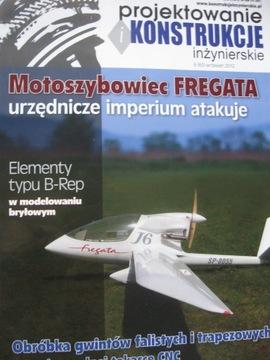 Motoszybowiec ФРЕГАТ дизайн конструкции доставка товаров из Польши и Allegro на русском