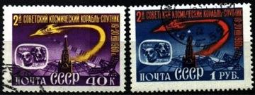 СССР. Мне 2390-91 - Восток 1, собаки на борту доставка товаров из Польши и Allegro на русском