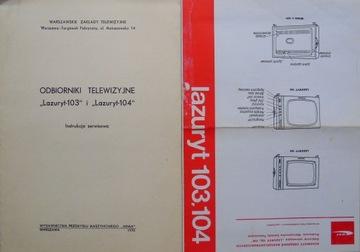 Lazuryt 103 104 руководство по обслуживанию + схемы доставка товаров из Польши и Allegro на русском