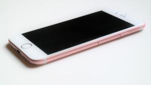 IPhone 6S Apple Smartfony Telefony komórkowe Allegro.pl