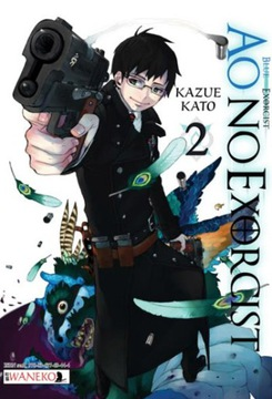 AO NO EXORCIST ТОМ 2 RU НОВАЯ МАНГА
