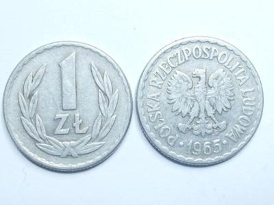 Монета 1   1965 года красивая