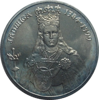 Монета 100  рублей  1988 года mennicza