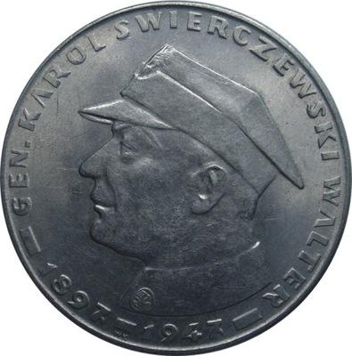 Монета 10  рублей Świerczewski 1967 года красивая