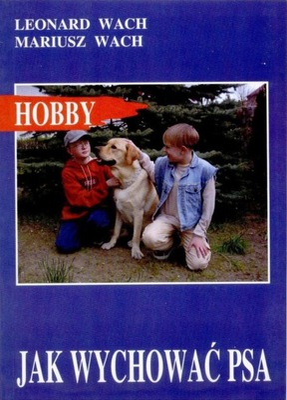 Как воспитать собаку Книга Учебник