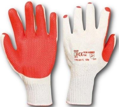 перчатки рабочие BRUKARSKIE для МОСТОВОЙ КУБИКИ grip