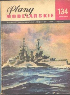 PM № 134 ЛЕГКИЙ КРЕЙСЕР HMS ШЕФФИЛД