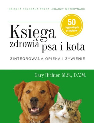 Книга здоровья собаки и кошки. ?????????? внимательности и
