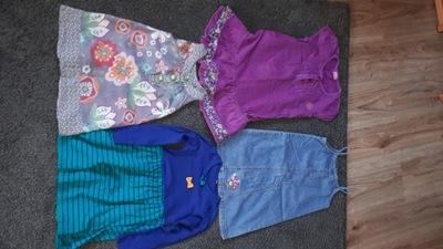 e67624514 Ciuszki, ubranka dla dziecka roz. 68-74 7760498308 - Allegro.pl
