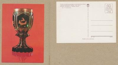керамика стекло КУБОК МУЗЕЙ ЕЛЕНЯ-ГУРА 1977 года.