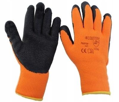перчатки перчатки УТЕПЛЕННЫЕ рабочие года.10 зимние