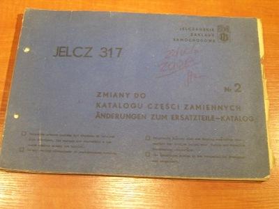 KATALOG ЗАПЧАСТИ JELCZ 317 1974 R