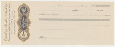 Вексель - бланк за 1 ,80  . Красивый. (1406)
