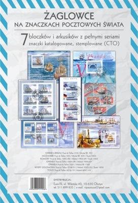 ПАРУСНИКИ - Пакет 7 блоков, марочных листов 46