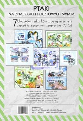 ПТИЦЫ (2 ) - Пакет 7 блоков и марочных листов #34