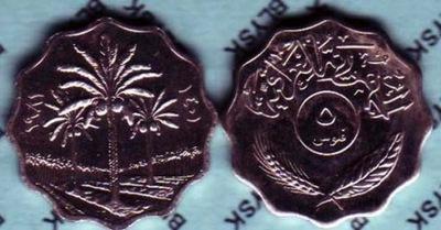 ИРАК /КМ-125a/ 5 ФИЛСОВ 1981 Дерево Пальмовые Многоугольник