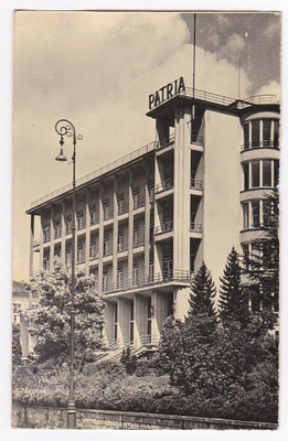 ПП 660 Крыница - Patria