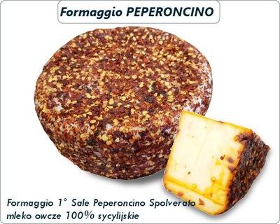 сыр ОВЕЧИЙ С PEPERONCINO - SYCYLISKI вкус И КАЧЕСТВО!