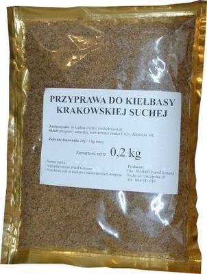 Приправа для колбасы КРАКОВСКОЙ СУХОЙ 200g