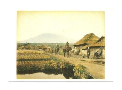 Открытка - Давно Япония - деревня под вулканом