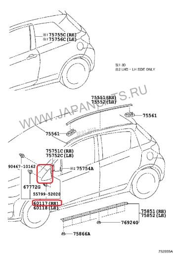 NOWA Zaślepka trójkąt błotnik Toyota Yaris 3 Prawa