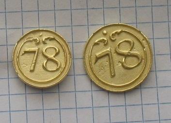 guziki Napoleońskie duże lub małe z nr 78